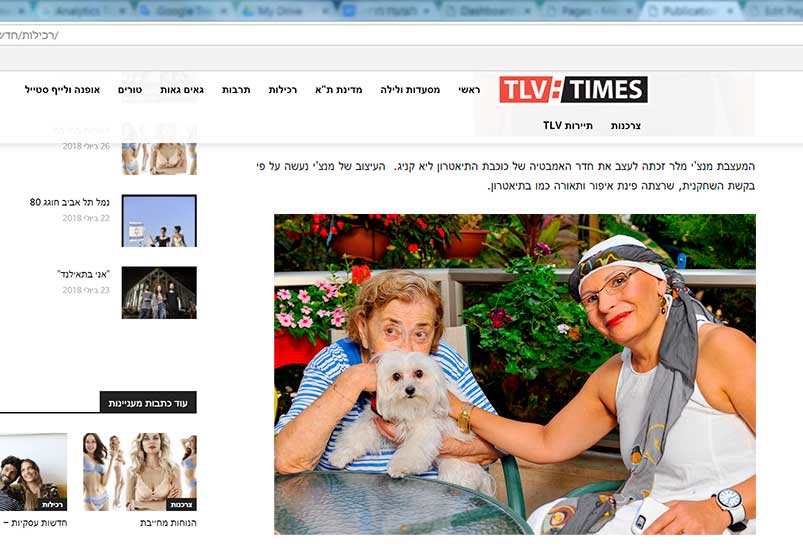 tlv-times-featured